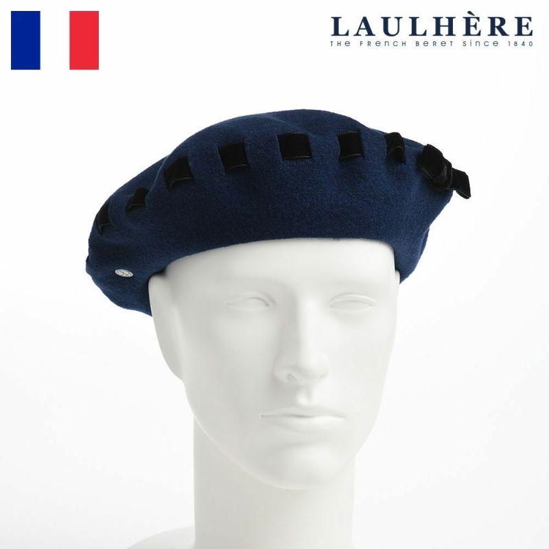 帽子 ベレー帽 LAULHERE(ロレール) ELLIE WL(エリー ウール)ブルー
