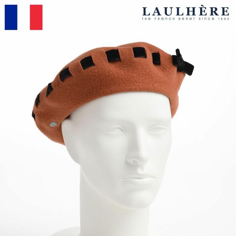 帽子 ベレー帽 LAULHERE(ロレール) ELLIE WL(エリー ウール)オレンジ