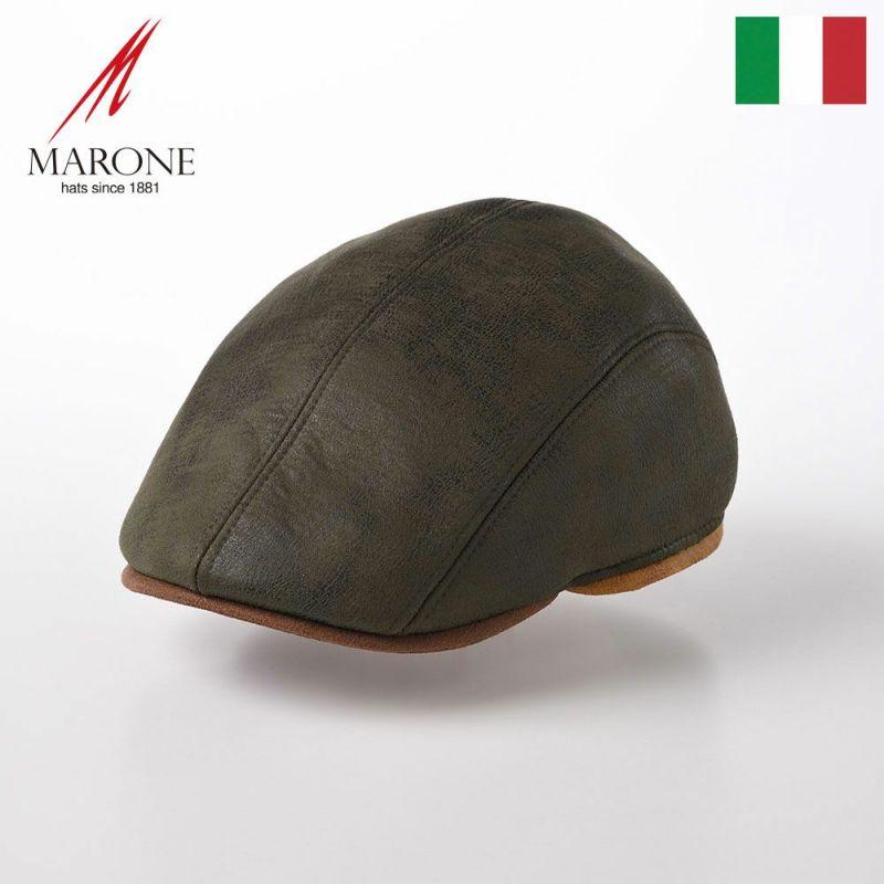 帽子 ハンチング MARONE(マローネ) Due Colori(ドゥーエ コローリ)BT928 グリーン