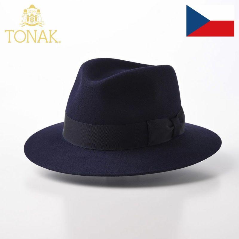 帽子 フェルトハット TONAK(トナック) FEDORA TERRE(フェドラ テール)ブルーパープル