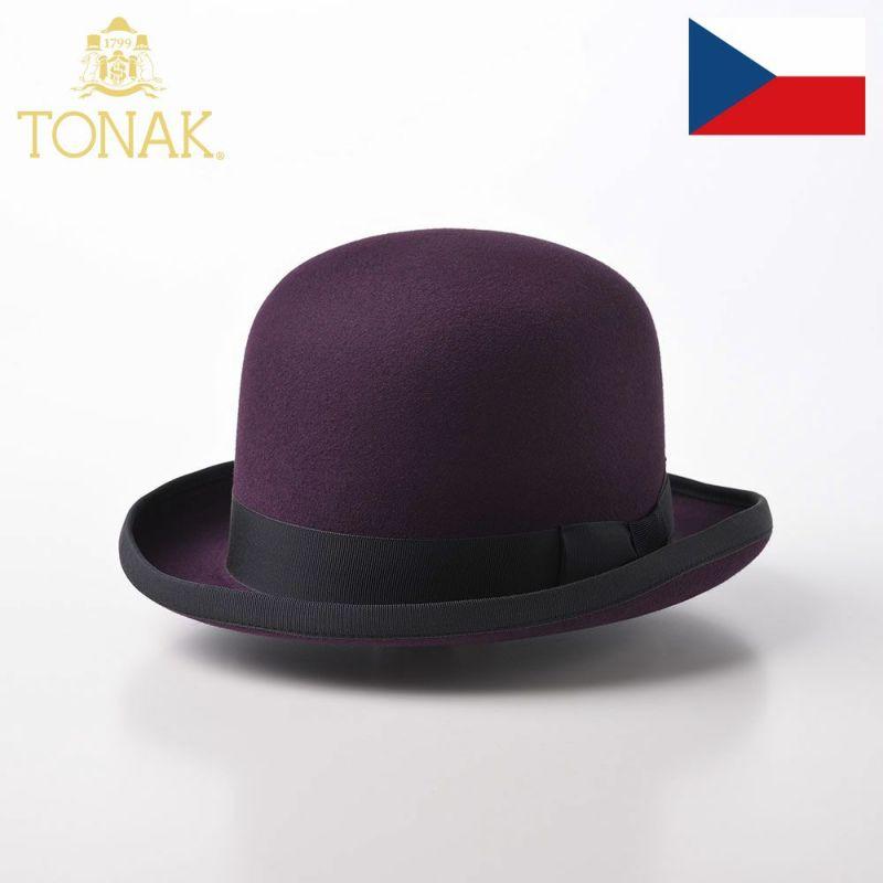 帽子 フェルトハット TONAK(トナック) KOLO(コロ)バイオレット