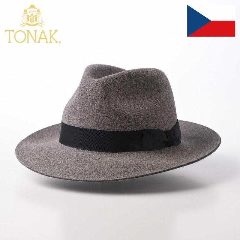 帽子 フェルトハット TONAK(トナック) HUCKEL(ヒュッケル)ライトグレイ